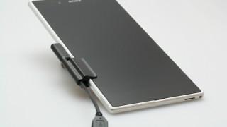 サンワサプライ Xperia用充電変換アダプタ (microUSB-充電端子) AD-USB21XP