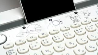 ロジクール Bluetooth マルチデバイス キーボード K480(Windows、Mac、Android、iOS対応)