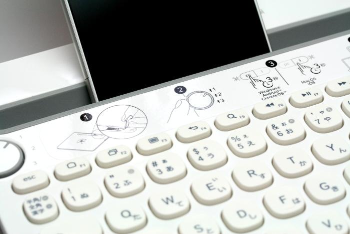ロジクール Bluetooth Multi-Device Keyboard K480(Windows、Mac、Android、iOS対応)