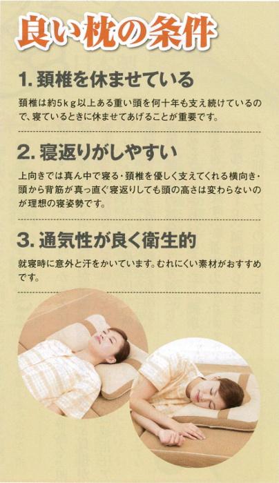 京都西川のJCCオリジナル健康枕「頸椎・首・頭をやさしく支える健康枕」エクストラモデル・ゴールドタイプ