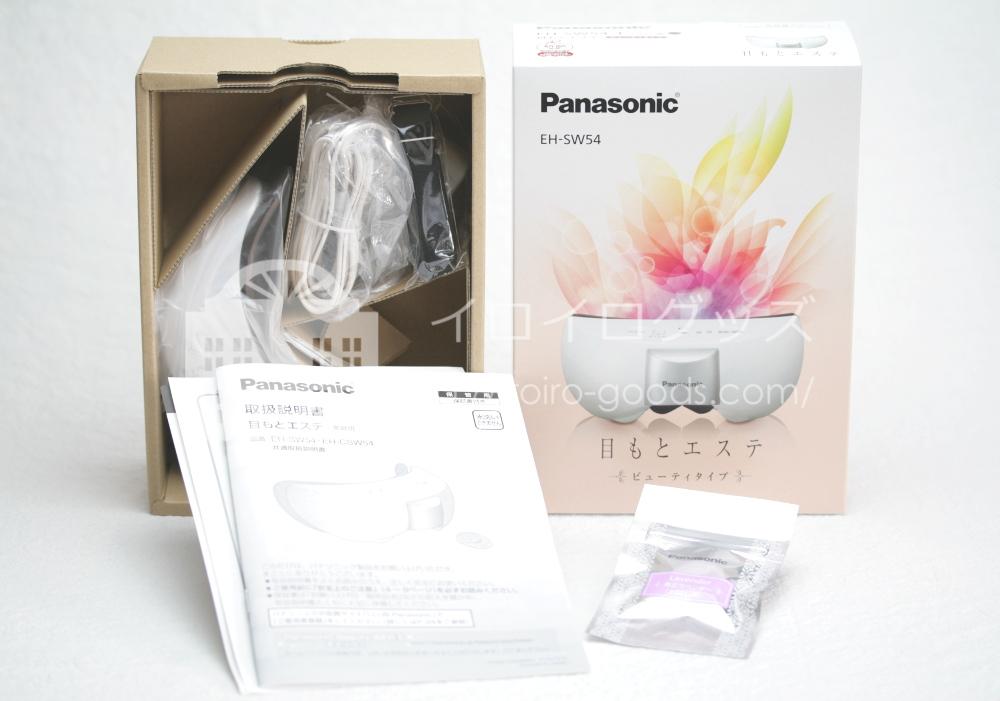 パナソニック 目もとエステ 〈ビューティタイプ〉 EH-SW54 Panasonic Beauty