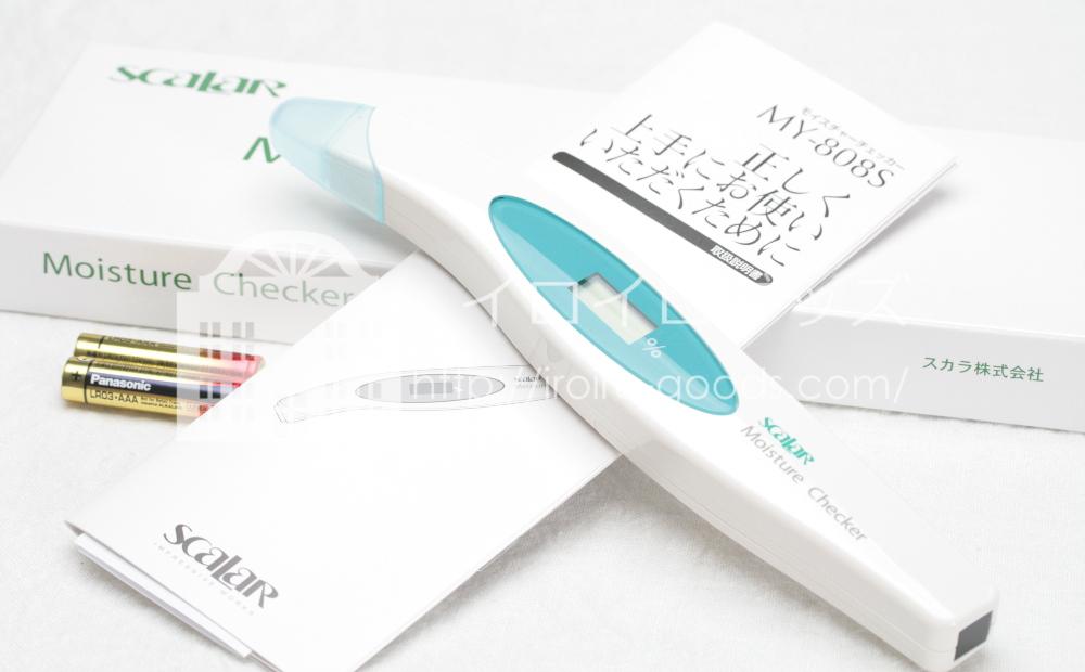 モイスチャーチェッカー(肌水分測定器) MY-808S スカラ株式会社 使い方