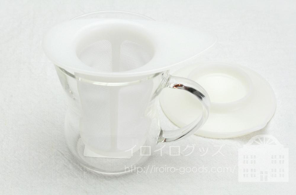 1杯だけ淹れる時におすすめの茶こしマグ、HARIO (ハリオ) ワンカップ ティー メーカー 200ml OTM-1 茶漉し