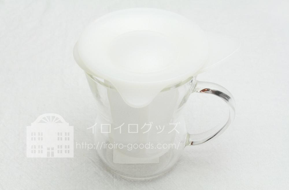 1杯だけ淹れる時におすすめの茶こしマグ、HARIO (ハリオ) ワンカップ ティー メーカー 200ml OTM-1 蓋
