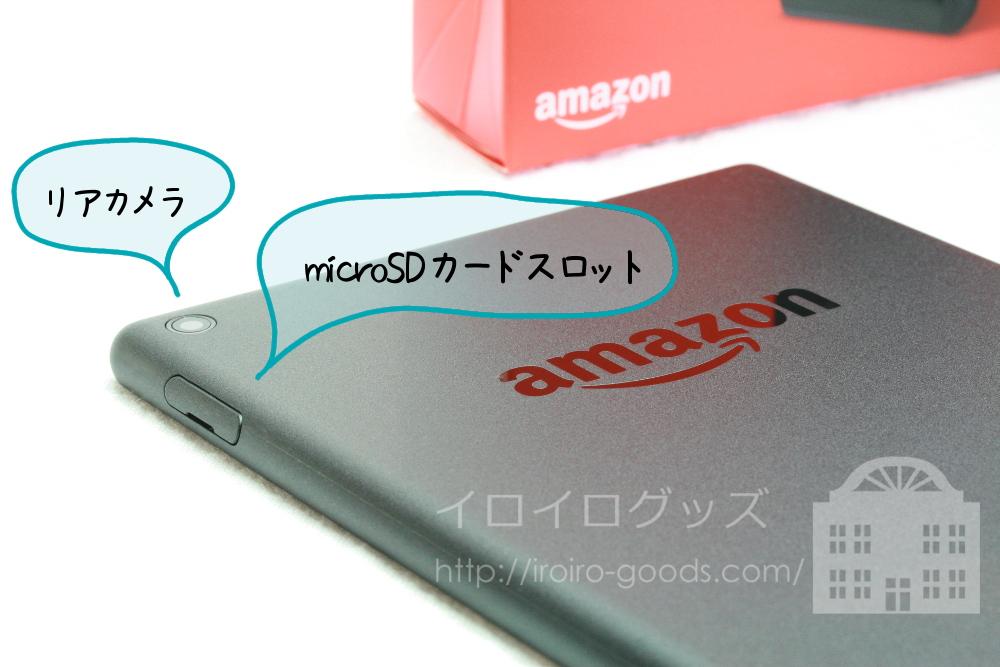 Amazon Fire HD 8 タブレット 32GB microSDカードスロット リアカメラ
