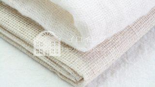 速乾の蚊帳生地仕立て「花ふきん」。麻100%で使うほどふわふわ、長持ち。中川政七商店・遊中川