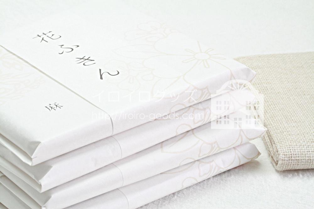 花ふきん 中川政七商店 麻