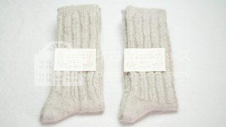おすすめしたい麻の靴下。吸水性・速乾性に優れ、おしゃれで丈夫で長持ち!