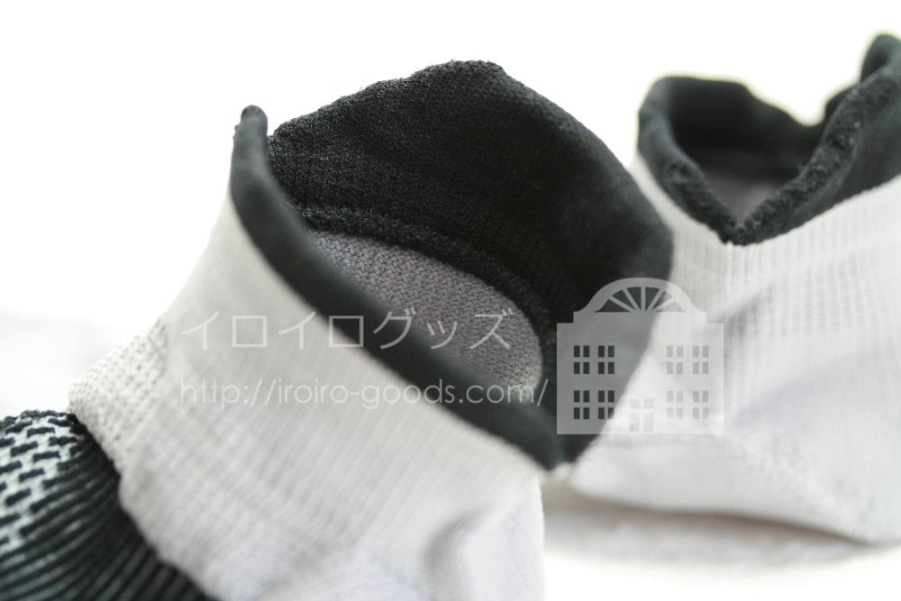 靴下専門店 Tabio (タビオ) レーシングランエアー5本指 レビュー クチコミ 履き口のゴムはソフトにサポート