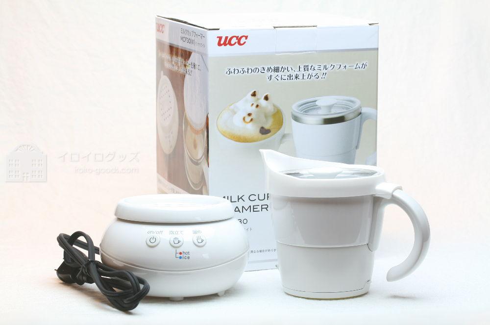 UCC 上島珈琲 ミルクカップフォーマー パンナホワイト MCF30W レビュー