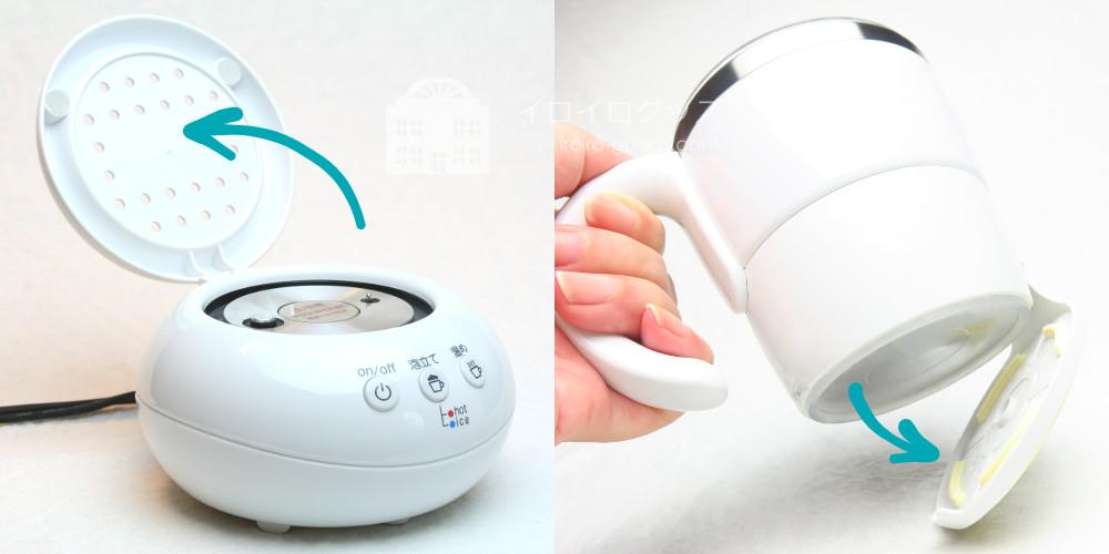 UCC 上島珈琲 ミルクカップフォーマー パンナホワイト MCF30W カバーを開く