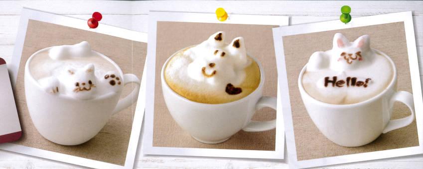 UCC 上島珈琲 ミルクカップフォーマー パンナホワイト MCF30W 3Dラテアート