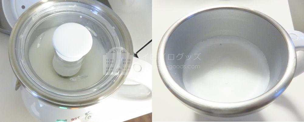 UCC 上島珈琲 ミルクカップフォーマー パンナホワイト MCF30W ミルクを泡立てる