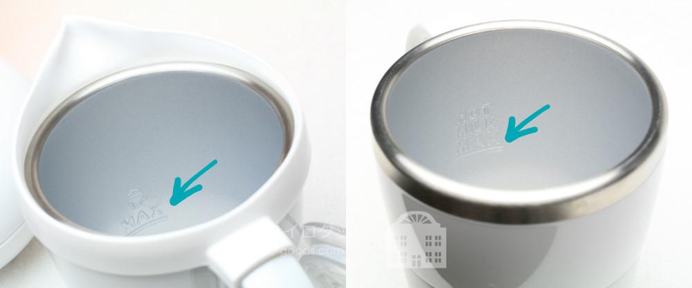 UCC 上島珈琲 ミルクカップフォーマー パンナホワイト MCF30W ミルクの容量MAX目盛