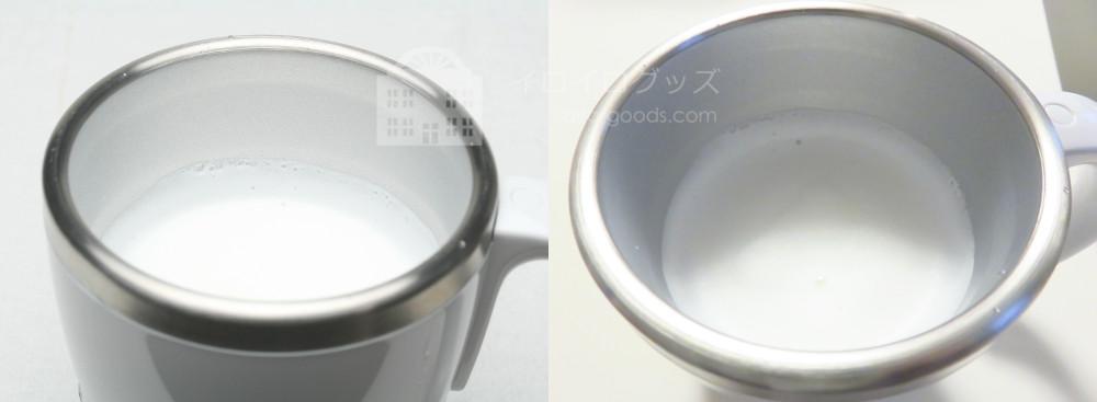 UCC 上島珈琲 ミルクカップフォーマー パンナホワイト MCF30W きめ細かいミルクフォームの完成